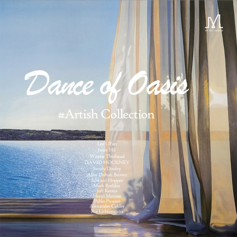Dance of Oasis : Artish Collection