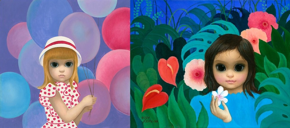 [75] Balloon Girl 1975-horz.jpg